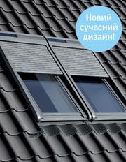 Мансардные окна Velux